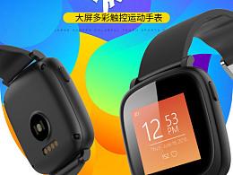布鲁蒂B1868-大屏触控运动智能手表