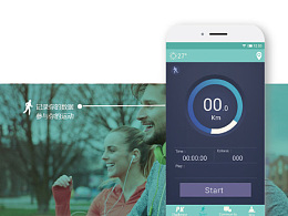 【UI设计】运动app—runner
