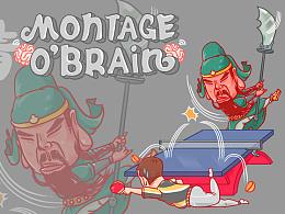 Montage of brain 3