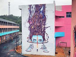 大墙涂鸦《海女》