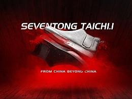 中国风品牌/新品短靴开发+拍摄+概念+文案+网站页面制作