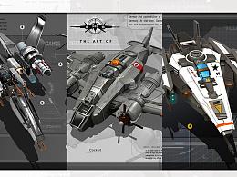 毕业设计-机械设计《2070》 吉林动画学院 漫画专业#青春答卷2016#