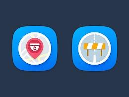icon两枚
