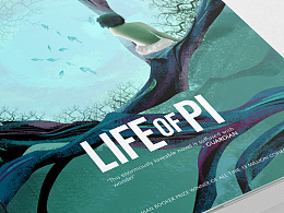 Life of Pi_Book cover design
