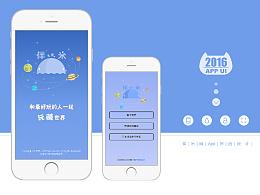 伴米网app UI设计及说明