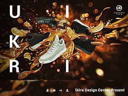 """潮鞋品牌""""黄金甲""""系列产品插画广告制做/desgined by武减武文化创意"""