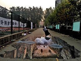 """北京3D立体画阿里菜鸟绿色行动""""地球纸望你""""3D地画"""