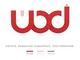 科大讯飞UXD部门LOGO设计方案