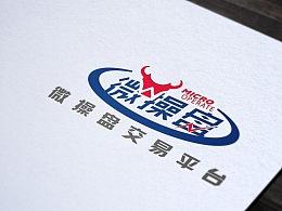 【logo】股市交易平台logo