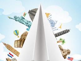2013全面模型体育文化节