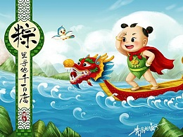(娃他妈)端午中国风插画