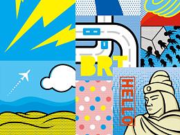島語 過去與現代概念展