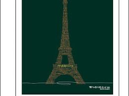 品牌LOGO巴黎铁塔