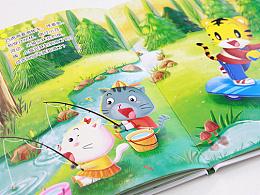 巧虎系列绘本《快递去哪里》《乱糟糟王国》