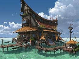 海上自由城--创作心得