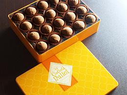 CAOPENG DESIGN·手工巧克力-可可芭蕾品牌形象