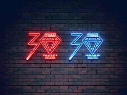 万达30周年庆logo设计提案