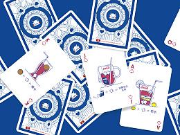 59抗饿扑克牌设计