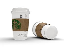星巴克咖啡纸杯