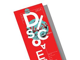 折页设计宣传单页