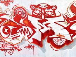 2010年的第一幅作品——YUMI-KWANYINCLAN(观音涂鸦)