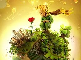 《小王子》新的乐章版海报