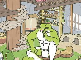 青蛙旅行小漫画