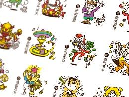 PLAY系列包装插画-十二生肖