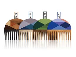 七巧添彩拼木梳