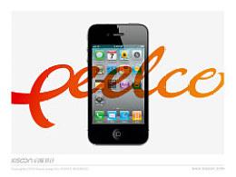 苹果皮手机配件品牌形象设计