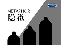 [隐欲]METAPHOR