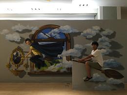 北京3D画展,哈利波特主题魔法装置3D立体画