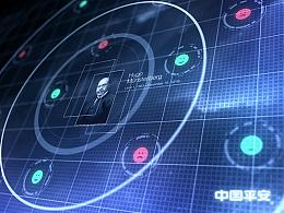 动态科幻视效 | WEKA发布会片头
