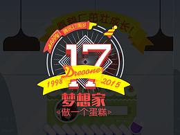 2015-2016-作品整合