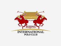 贝京国际马球俱乐部