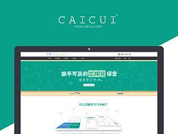 学习中心—web desgin