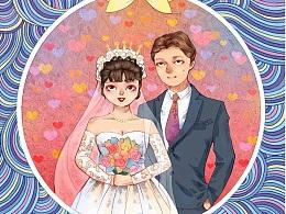 新婚系列插画
