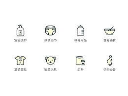 线性分类icon-美妆母婴类