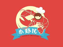 小虾比 品牌优化