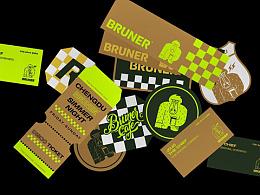 BRUNER lifestyle 美式机车文化咖啡简餐品牌设计