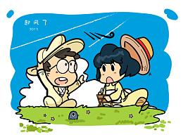 宫崎骏插画临摹练习