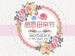 母亲节卡片 门型展架 心愿卡片设计 平面海报