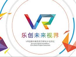 乐视VR活动试题考试