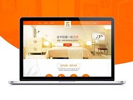 公寓页面设计