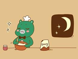 哎呦熊厨房开课啦!教大家做一款简单易学的夏日甜点!