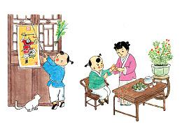 《国学主题诵读》下册封面插图
