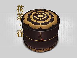 [原创]御唐茯香·茯茶包装设计