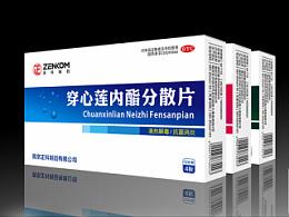 正科药品包装设计-小设鬼品牌策划