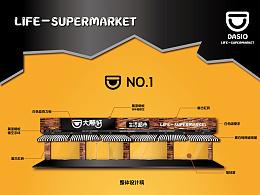 连锁超市门店门头设计工业风logo vi设计 店铺设计 美式设计风格 门店形象 餐饮 海报