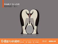 相亲相爱一家人--企鹅篇